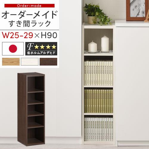 Bespoke Gap Clearance Storage Shelves New Av Rack Cddvd Wooden Kitchen Shelf Bookshelf Bookcase White Open Braun