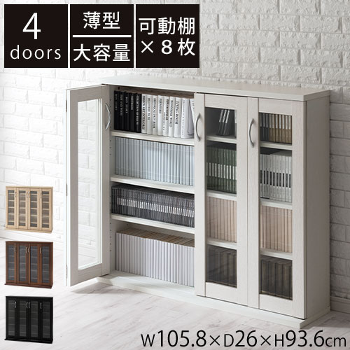 Rack Bookcases With Doors Kids Slide Door Flat Screen Fall Prevention  Storage Glass Doors This ...