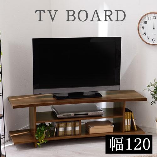 Gekiyasukaguya Tv 46 Inch Corner Wood Tv Stand 120 120 Cm Av