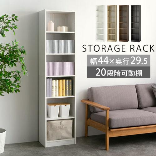 Bookshelf wood storage shelf rack shelves storage shelf multipurpose rack multi-rack CD storage DVD ...  sc 1 st  Rakuten & gekiyasukaguya   Rakuten Global Market: Bookshelf wood storage shelf ...