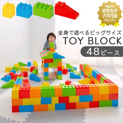 2歳の子どもに!遊んで楽しい、飽きない知育玩具のおもちゃのおすすめは?