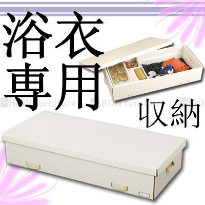 衣服收藏情况日式服装收藏浴衣收藏情况浴衣保存箱清理箱漂亮