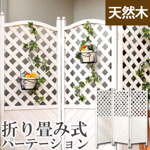 Lattice Planter Bracket Gardening Trellis Toy Gardening Garden Garden Gardening Supplies Lattice Room Dividers Exterior Ga