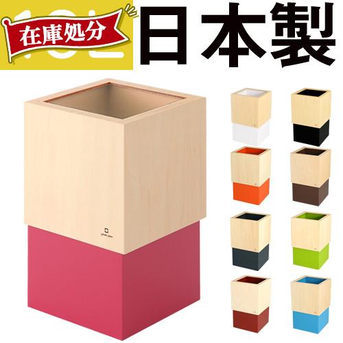日本製 木製ゴミ箱