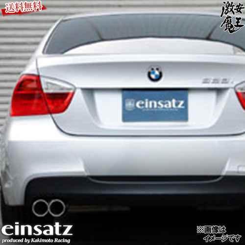 ■einsatz アインザッツ S-622 マフラー BMW 3シリーズ セダン E90 VB25 325i Mスポーツ NA N52B25A ダブル出し チタンフェイステール E6C3006C 激安魔王