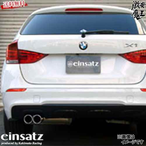 ?einsatz アインザッツ S-622 マフラー BMW X1 E84 VM20 xDrive 28i Mスポーツ ターボ N20B20A ダブル出し デュアル ブラッククローム E6C3011B 激安魔王