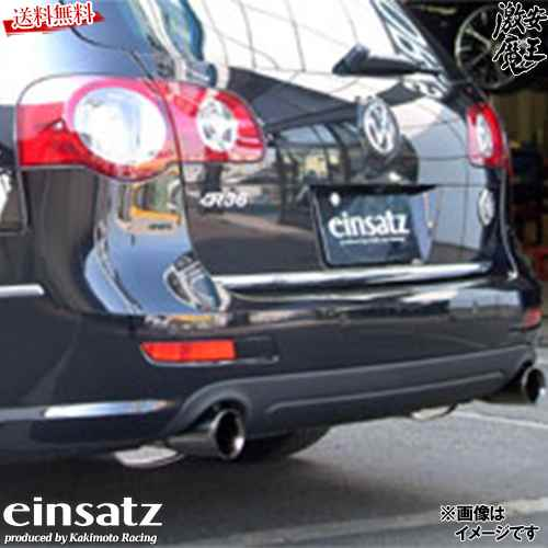 【大放出セール】 ?einsatz VW アインザッツ S-622 3CBWSF マフラー フォルクスワーゲン ?einsatz パサート ヴァリアント B6 3CBWSF R36 NA BWS 左右出し チタンフェイス VW W6B3011C 激安魔王, 銀座ぜん屋:a094b7bb --- santrasozluk.com