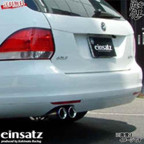 ■einsatz アインザッツ S-622 マフラー フォルクスワーゲン ゴルフ6 ヴァリアント 1KCCZ スポーツライン ターボ CCZ ダブル出し チタン VW W6C3022C 激安魔王