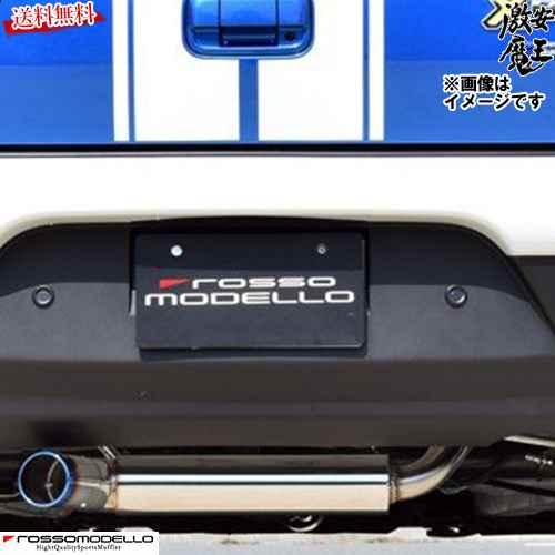 ■ロッソモデロ マフラー クロスビー 4WD MN71S MZ MX K10C ハイブリッドターボ IKUSA-Ti ROSSO MODELLO COBT-I740 激安魔王