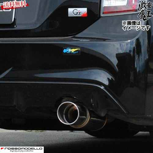■ロッソモデロ マフラー プリウス G's ZVW30 G's 2ZR-3JM コルバッソ COLBASSO GT-X ROSSO MODELLO COBX-G112 激安魔王