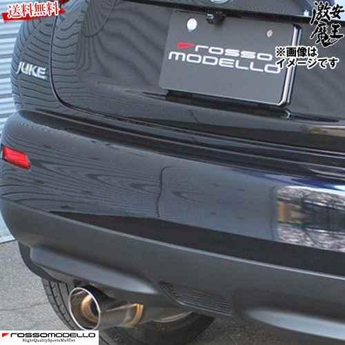 ■ロッソモデロ マフラー ジューク YF15 15RS 15RX HR15DE コルバッソ COLBASSO GT-X ROSSO MODELLO COBX-K215 激安魔王