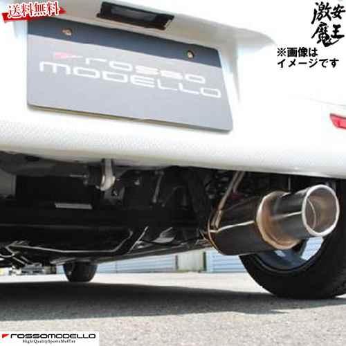■ロッソモデロ マフラー ムーヴカスタム RS LA100S カスタムRS KFターボ コルバッソ COLBASSO GT-X COBX-K814 激安魔王
