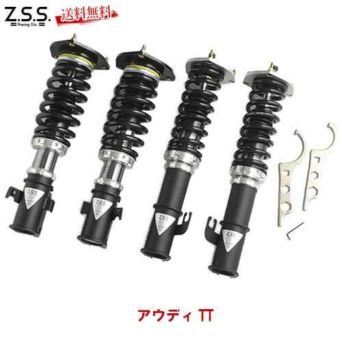 ■Z.S.S. Rigel アウディ AUDI 8J TT 2WD 車高調 全長調整式 フルタップ式 ZSS 激安魔王