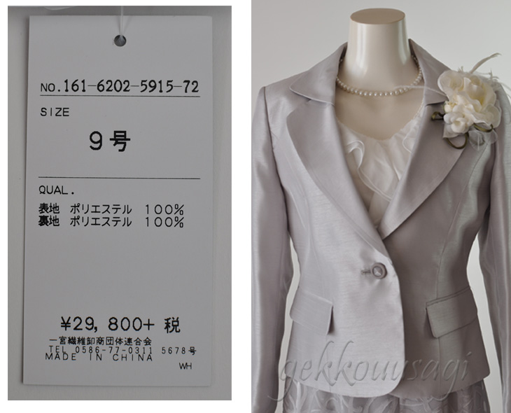 あす楽 卒業式スーツ 入学式スーツ 9号 11号 13号 上品な光沢感のある人気のシャンタンスーツ・ライトグレー カラーフォーマルスーツ 結婚式 卒業式 入学式 母親スーツ ママスーツ 40代 50代 60代915 626 C50HGhun BL2Y4VSpqzMU