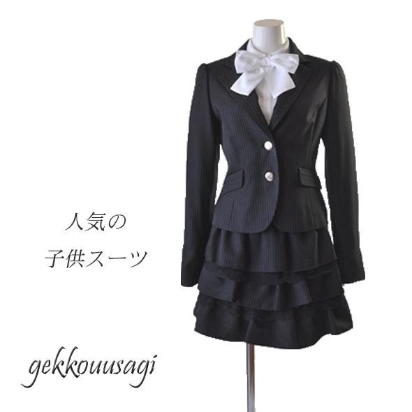 【小学6年生女子】卒業式に着せたい!かわいい女子用スーツ・ワンピース(ジュニア)のおすすめは?
