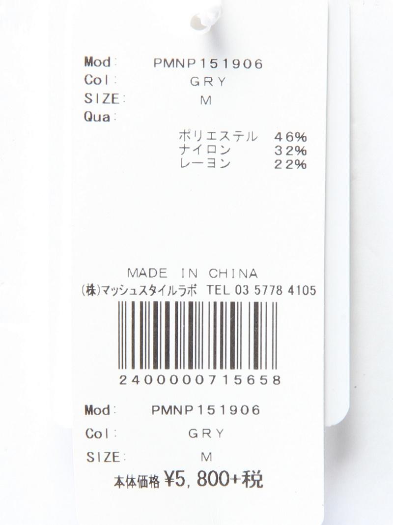 Rakuten FashionHOMME バンブーミックスハーフパンツ ルームウエア gelato pique ジェラートピケ インナー ナイトウェア ルームウェア ボトムス ブラック グレー 送料無料I6Y7gbfyv
