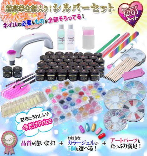 LEDs Nailstarterkit Nail Kit Art Supplies Accessories Mega Prime Volume Set Silver Like Color Gel Choices 5 Choose