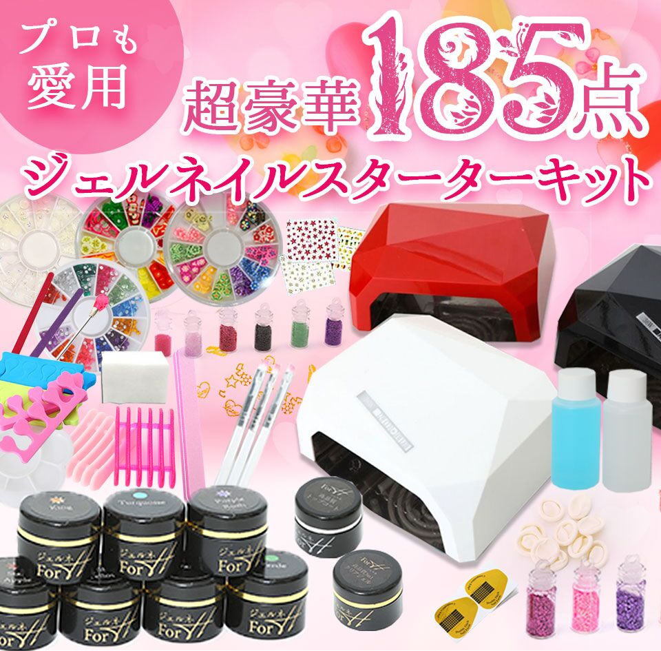 Set Contents 1 Led Light 2 Color Gel Seven Colors 3 Topcoat 4 3in1 5 Brush Three 6 The Stands 7 Wood Stick Ten