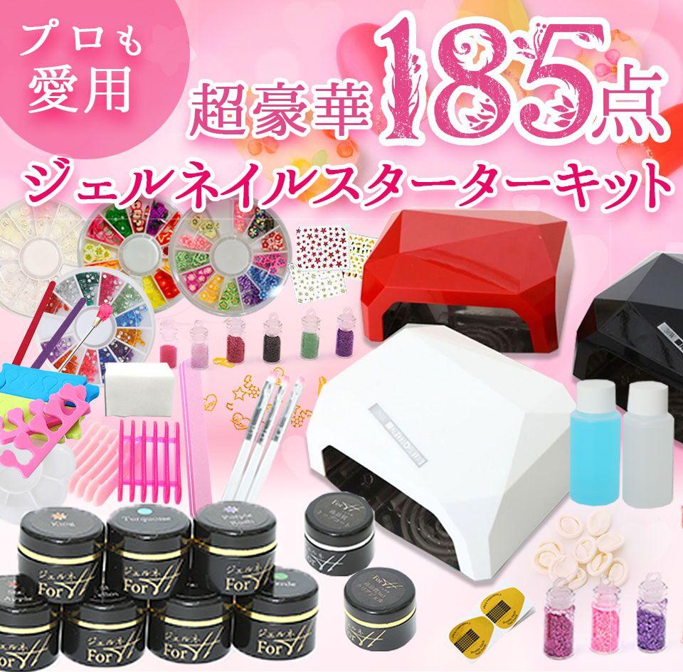 gelne: ☆Gel nail kit color gel seven set handling explanation memo ...