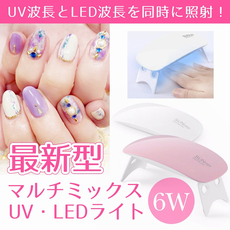gelne | Rakuten Global Market: With latest multi-mixture UV, timer ...