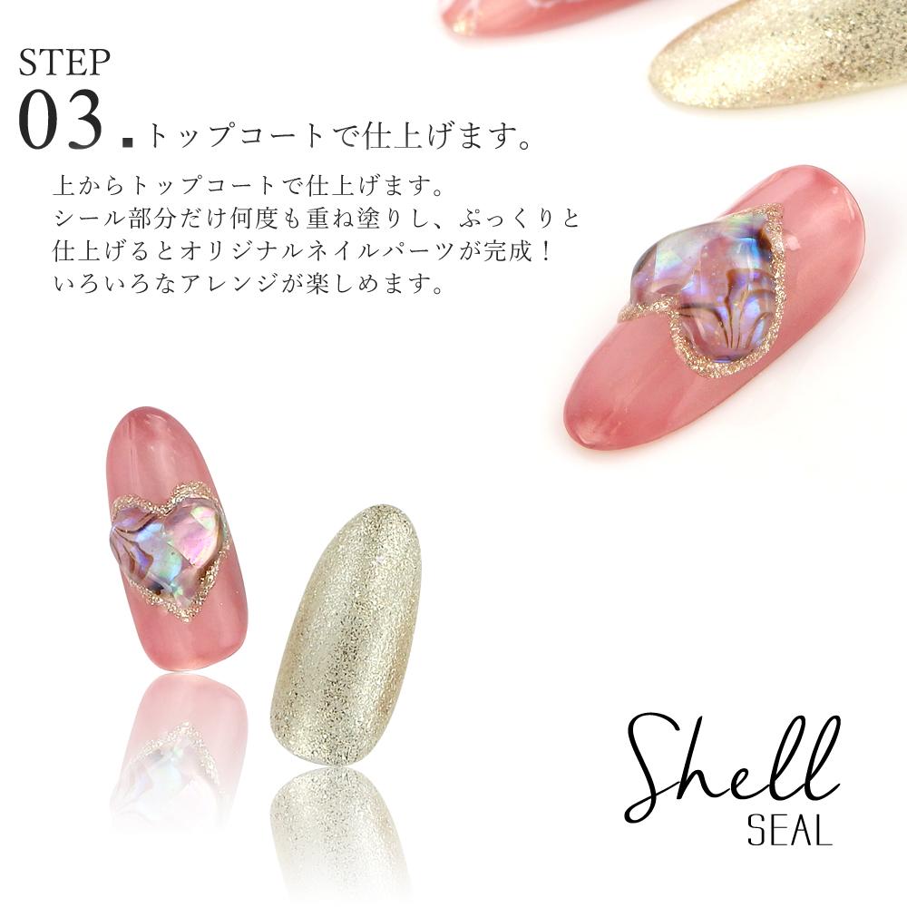 gelne | Rakuten Global Market: Thinness of the spring nail surprise ...