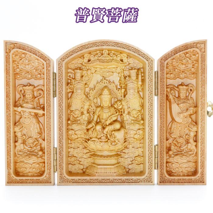 柘植の木彫(平型) 普賢菩薩・四天王(持国天・多門天・広目天・増長天)品番: 8403