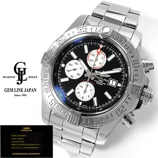 【中古】ギャラ付 ブライトリング スーパーアベンジャー II クロノグラフ A1337111/BC29 ブラック メンズ 自動巻 腕時計