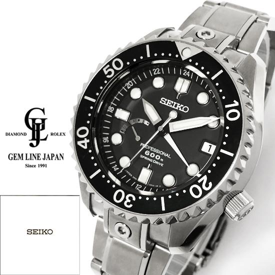 激安の 【】ギャラ付 セイコー プロスペックス マリーンマスター プロフェッショナル 600 SBDB001 スプリングドライブ メンズ チタン 自動巻 腕時計, ビジョンメガネ 91e82c01