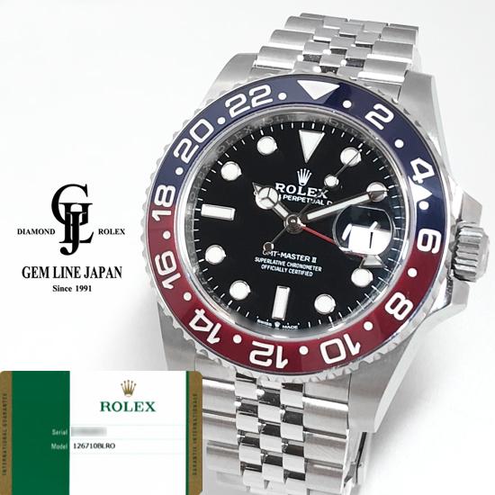 【中古】未使用 ギャラ付 ロレックス GMTマスターII 126710BLRO ランダム番 ルーレット刻印 メンズ 自動巻き 腕時計