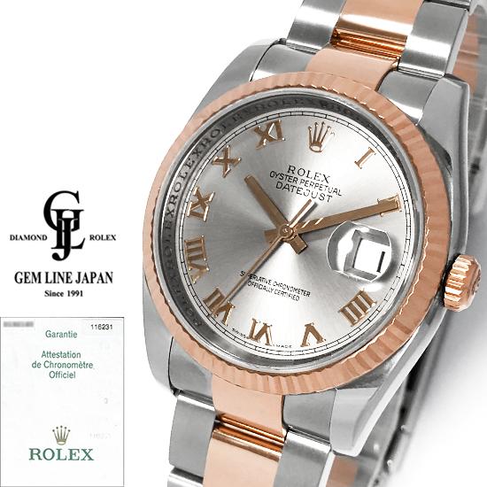 【中古】美品 ギャラ付 ロレックス デイトジャスト 116231 D番 ルーレット刻印 PG/SS オイスターブレス グレーローマ メンズ 自動巻 腕時計