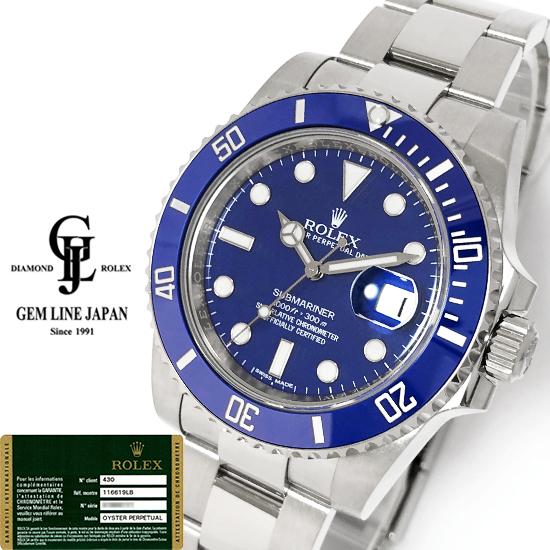 【中古】美品 ギャラ付 WG無垢 ロレックス サブマリーナ 116619LB ランダム番 青サブ メンズ 自動巻 腕時計