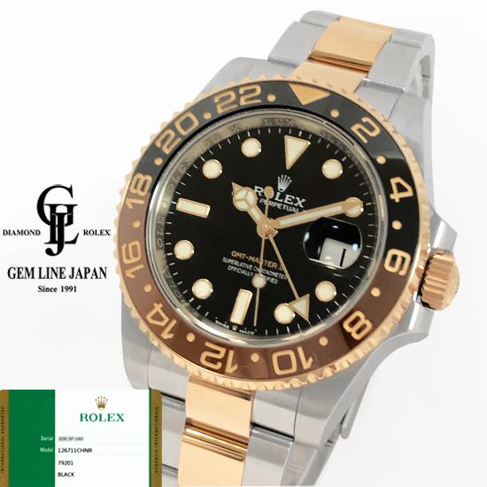 <title>Rolex GMT MasterII 126711CHNR SS PG お気に入り Combination 中古 ギャラ付 ロレックス GMTマスターII ランダム番 ルーレット刻印 コンビモデル メンズ 自動巻き 腕時計</title>
