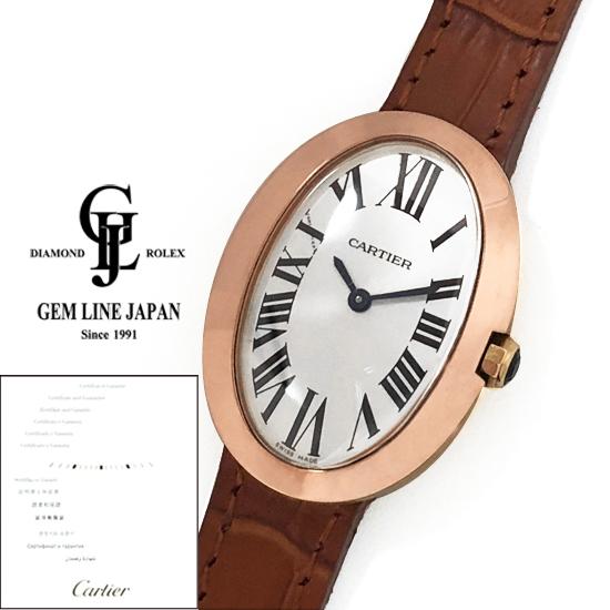 【中古】ギャラ付 カルティエ ベニュワールSM W8000007 クォーツ レディース 自動巻き 腕時計