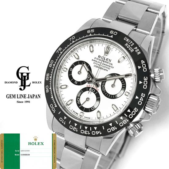 【中古】ギャラ付 ロレックス デイトナ 116500LN 白文字盤 ランダム番 ルーレット刻印 メンズ 自動巻 腕時計