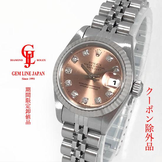 【中古】期間限定卸値品 ロレックス デイトジャスト U番 10Pダイヤモンドインデックス レディース 自動巻き 腕時計