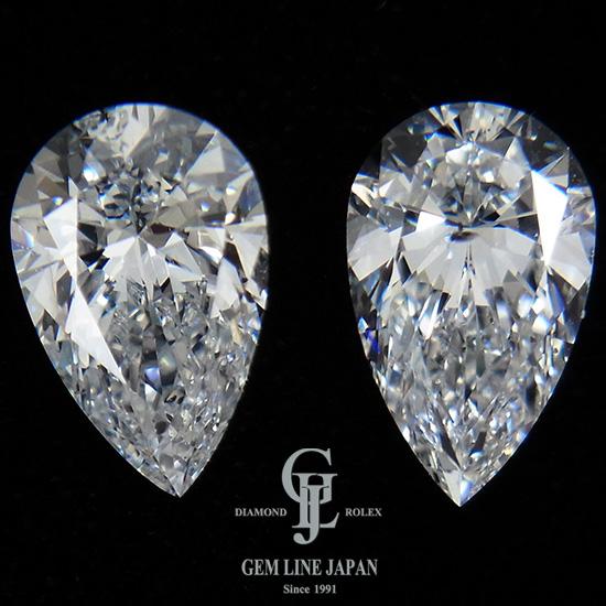 【稀少】タイプ2a型 ダイヤモンド 1.011ct/1.004ct D-SI2 ペアシェイプカット ペアルース【新品】