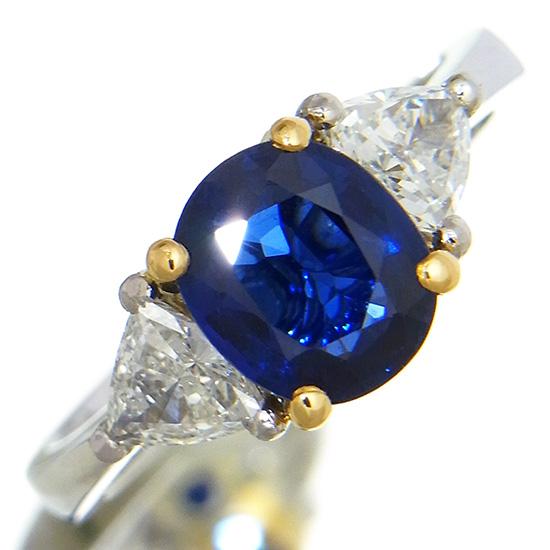 濃厚ブルーサファイア1.70ct 上質ダイヤモンド0.68ct Pt900リング【中古】
