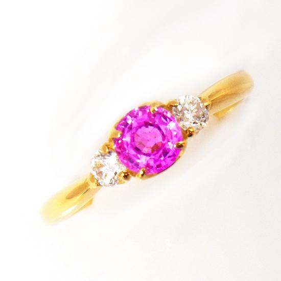 【中古】GRJソーティング付きピンクサファイア0.60ct ダイヤモンド0.20ct 18KYGリング