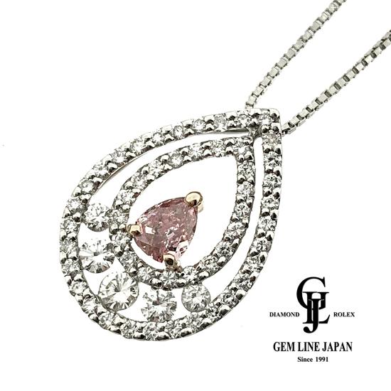 【新品】ファンシーピンクダイヤモンド0.379ct プラチナ ネックレス