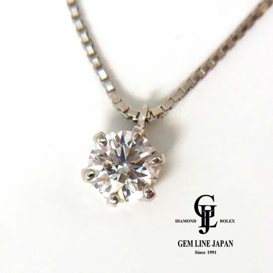 【中古】E-VVS2-EX H&C 一粒ダイヤモンド0.308ct プラチナ プチネックレス