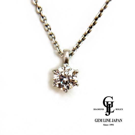 【新品】一粒ダイヤモンド0.192ct プラチナ プチネックレス