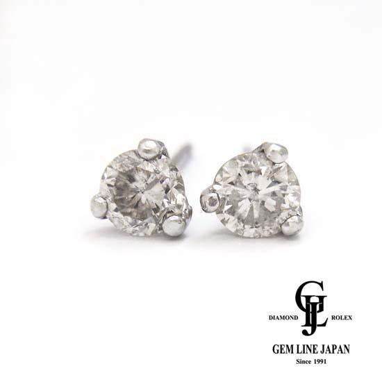 【中古】Pt900 ダイヤモンド トータル0.50ct 3本爪 スタッドピアス