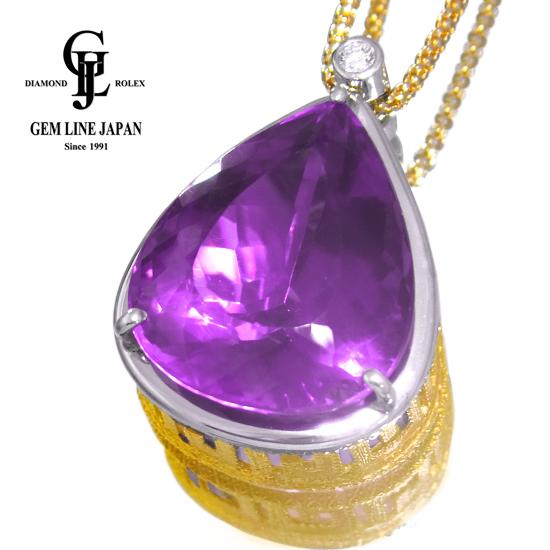 【中古】美品 大粒 アメジスト 31.02ct ダイヤモンド 0.07ct ネックレス レディース K18/Pt900