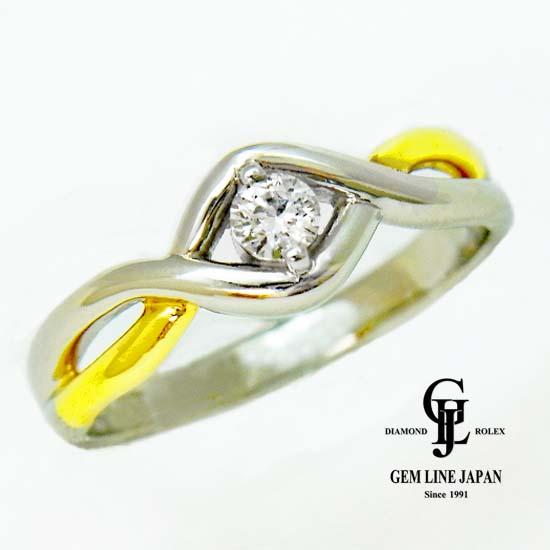 【中古】証明書付 アイデアルカット 0.126ct ダイヤモンド Pt900/K18 リング