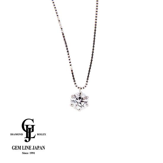 【新品】ダイヤモンド ネックレス レディース E-VS1-VERYGOOD 一粒ダイヤ0.592ct 立て爪デザイン Pt900/Pt850プチネックレス