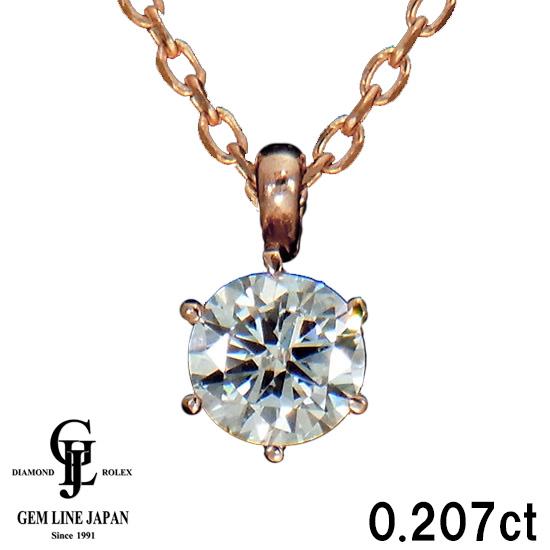 【新品】一粒 ダイヤモンド 0.207ct ネックレス レディース K18PG プチ ラウンドブリリアントカット