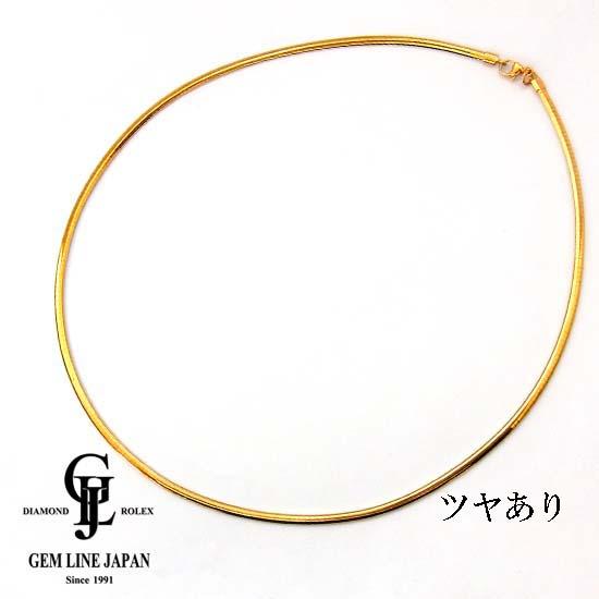 【中古】K18 オメガネックレス リバーシブル ツヤ消し 42.0cm/13.0g