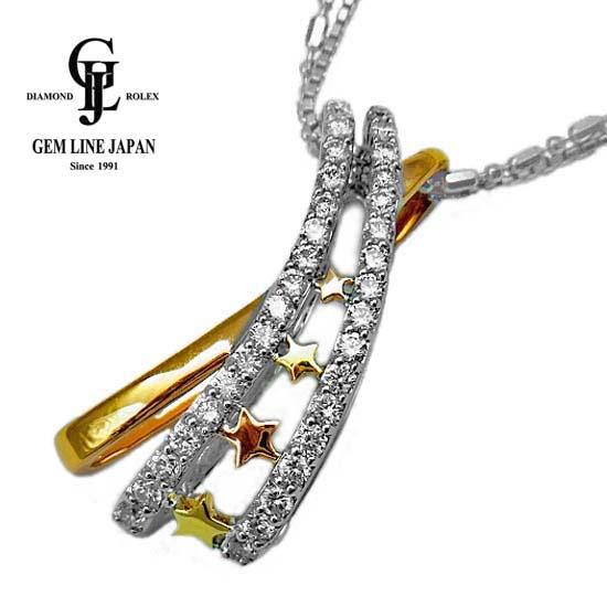 【中古】美品 良質 ダイヤモンド 0.40ct K18WG/K18YG コンビ ネックレス