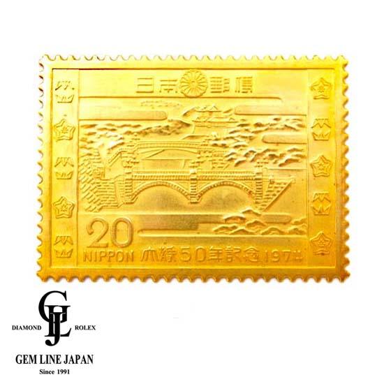 【未使用】純金 切手 15.25g 昭和天皇皇后陛下金婚式記念