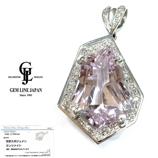 GRJソーティング付 美品 クンツァイト 18.82ct ダイヤモンド 0.17ct Pt900 トップ